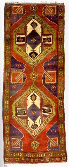 Turkish Tribal Rugs | Turkish Rugs: Karapinar Carpet Runner Late 19th Century