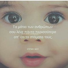 Poetry Quotes, Wisdom Quotes, Quotes Quotes, Best Quotes, Love Quotes, Empowering Words, Inspiring Things, Greek Words, Good Night Quotes