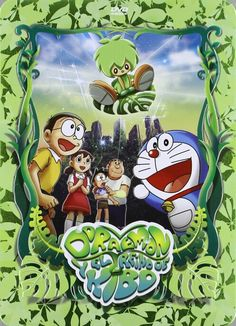 Disney Drawings Sketches, Cartoon Drawings, Cute Drawings, Drawing Sketches, Doraemon Cartoon, Anime Fnaf, Good Movies, Bowser, Fictional Characters