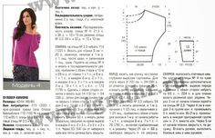 свитер кимоно спицами  схема описание http://iiaks.blogspot.ru/