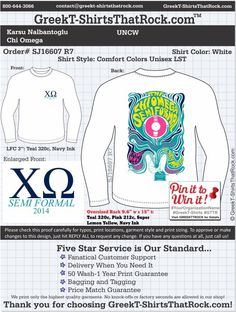 Chi Omega SJ16607proofR7 ...................................................  WORK 1 ON 1 with a member of our design team until your T-Shirt idea is perfect.... and ALWAYS get them on in time (or before you even need them) at the price you want!  ...................................................  Just click this design, it will take you to our website where you can  upload your ideas and get everything started!