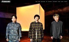 群馬県高崎市出身のロックバンド、FOMARE(フォマレ)のオフィシャルサイトのWEBデザインです。