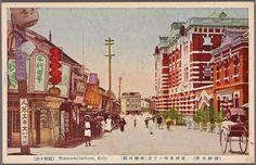 Keijo (Seoul): Honmachi 2-chome (Chungmuro 2-ga)