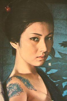 Sachiko Sato - Meiko Kaji