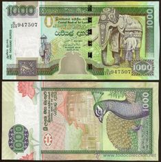 SRI LANKA. New 1000 rupees 3.7.2006. S / C. Bonito, fauna. The reverse in vertical format. - Foto 1