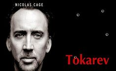 Poster Of Tokarev (2014) In Hindi English Dual Audio 300MB Compressed Small Size Pc Movie Free Download Only At all-free-download-4u.com