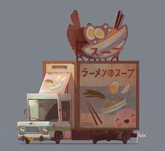 The task was to draw transport to the Asian food for the game.I drew a van carrying ramen soup and a motorcycle with Thai food.It was a very interesting project!