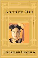 2012 - Empress Orchid by Anchee Min - I first read this book five years ago and have been looking forward to rediscovering it again. I love the decadence of it all. Just wish I hadn't accidentally bought the large print version, people can read it the next carriage down!