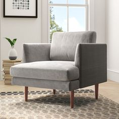"""Norah 23.6"""" Armchair & Reviews 