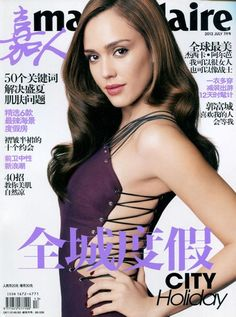Magazine photos featuring Marie Claire Magazine [China] (July on the cover. Marie Claire Magazine [China] (July magazine cover photos, back issues and newstand editions. V Magazine, Magazine Covers, Cosmopolitan, Marie Claire, Vanity Fair, Nylons, Good Luck Chuck, Jessica Alba Pictures, Graz