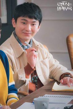 Kdrama Actors, Tv Shows, Romance, Books, Korean Dramas, Relationships, Twitter, El Amor Es, Romance Film