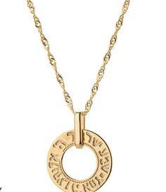 Shema Israel Gold Pendant Kabbalah Jewelry Holy land jewelry