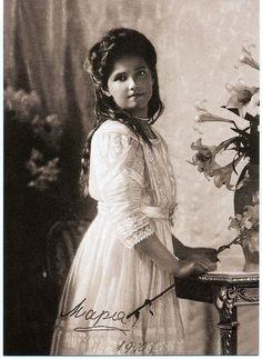 Фотографии Представительницы Дома Романовых – 12 435 фотографий