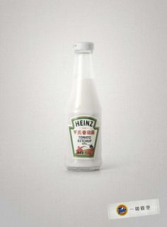 CHINA Tide: Tomato ketchup  (White as clean)