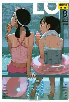 COMIC LO 2012.AUG cover