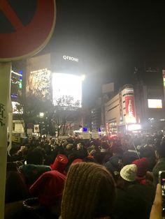 To 2018 on near Shibuya Crossing. Im In Love, Times Square, Tokyo, City, Travel, Viajes, Tokyo Japan, Cities, Destinations