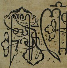 1798 წ. გიორგი XII-ის აზნაურისშვილობის წყალობის სიგელი - Nastaʿlīq script - Wikipedia