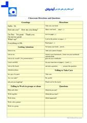 Classroom Language Picture Dictionary worksheet - Free ESL printable worksheets made by teachers