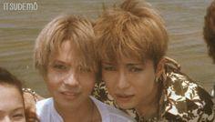#hyde #hidetotakarai #takarai #hydetakarai #larcenciel #vamps #ラルクアンシエル #寶井秀人 #2003 #HYDEGIF #moonchild #moon #child #movie #gackt #gacktcamui