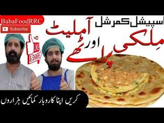 Milky paratha and omelette restaurant style/commercial Lachay dar paratha/Baba Food RRC Baba Food, Naan Roti, Baba Recipe, Omelette, Food To Make, Eye Makeup, Commercial, Restaurant, Omelet