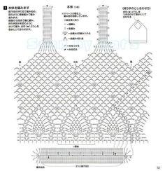 Avoska gancho de la revista japonesa