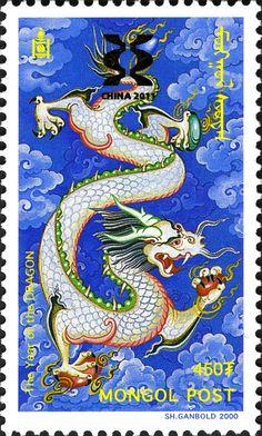 Beautiful Mongolian stamp