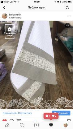Льняные полотенца. Хлопковое вафельное Полотно декорировано льном и кружевом