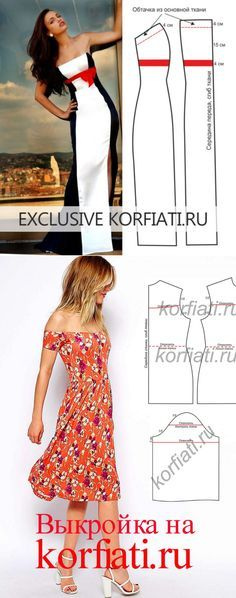 Pattern dress for the big exit... ♥ Deniz ♥