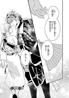 Ikemen Sengoku manga - Vol. 1 - page 23