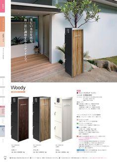 Japanese Plants, Japanese Architecture, Entrance, Garage Doors, Outdoor Decor, House, Home Decor, Ideas, Entryway