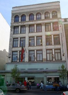 Studio Museum building at 144 W. 125th