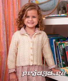 Knit cardigan for girls spoke