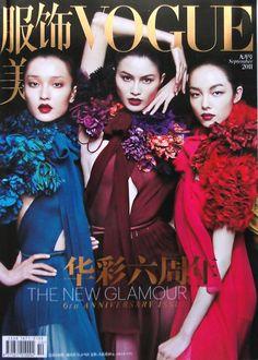 韩娅娟 Han Yajuan - News - Press - VOGUE China Magazine: Vogue Art - The Art Of Beauty, Sep. 2011, P574, P575