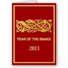 18 best chinese new year gong xi fa cai images on chinese new year of the snake 2013 card en m4hsunfo