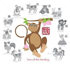 Chinese New Year Monkey Color with Twelve Zodiacs Illustration by jpldesigns. Chinese New Year of the Monkey Color with Twelve Zodiacs with Chinese Text Seal in Circle Grayscale Illustration