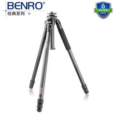 305.49$  Buy now - http://alihqn.worldwells.pw/go.php?t=32454313803 - Benro a4570t classic series aluminum alloy tripod professional slr tripod max loading 25 KG  DHL