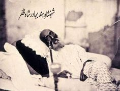 Bahadur Shah Zafar before Departure to Exile in Rangoon