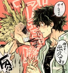 All Might and Midoriya Izuku ~ same all might