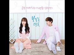 KPOP Music Lyrics: Yuju (GFRIEND) & Sunyoul (UP10TION) – Cherish Lyri...
