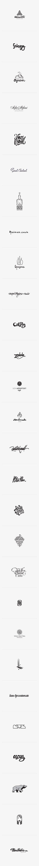Logo compilation, Логотип © Сергей Шапиро