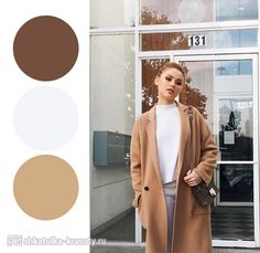 лучшие сочетания цветов в одежде Fashion Dictionary, Color Balance, Polished Look, Casual Chic, Style Guides, Color Combinations, Elegant, Womens Fashion, Clothes