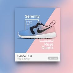 Daily UI #4 Shoes color of the year on Behance Pantone Color of the Year 2016 Rose Quartz SS16