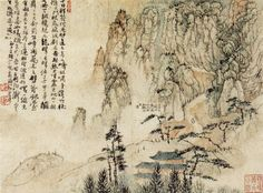 Cina   Anhui   Hiking a Huangshan (Montagna Gialla)