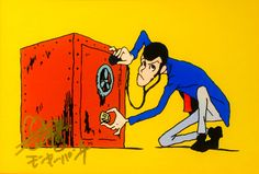 ISETAN×ルパン三世 #ルパン三世 #伊勢丹 Anime Figures, Anime Characters, Lupin The Third, Studio Ghibli, Japanese Art, Goku, Detective, Art Inspo, Samurai