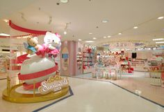 This flagship Sanrio store features the entire range of Sanrio shop brands, all under the same roof: GIFT GATE, Vivitix, HELLO KITTY STORE, Little Twins Stars Shop, as well as regional item corners, Greeting Cards and more. With such a wide range of character goods from all Sanrio brands displayed together in a store that brings to life the charm of each and every item, shopping here is truly an adventure full of new Sanrio discoveries.