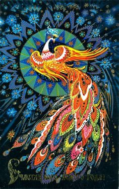 """[plenty of Chaos Stars EXing subconscious/feminine/fire/firebird or mythical Lucifer, a Divine Feminine Spirit, EXed from the Creator?] """"The Firebird is the Russian version of the Phoenix"""" (via Russia / Soviet postcards) Art Populaire Russe, Doki, Fantasy Character, Phoenix Art, Phoenix Rising, Russian Folk Art, Peacock Art, Peacock Colors, Bird Art"""