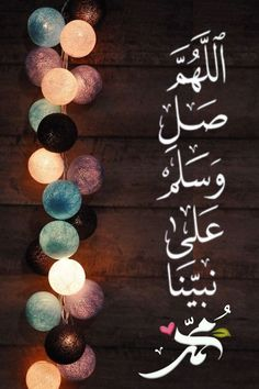 Quran Quotes Love, Beautiful Islamic Quotes, Islamic Inspirational Quotes, Arabic Quotes, Mecca Islam, Islam Quran, Beautiful Calligraphy, Islamic Art Calligraphy, Islamic Images