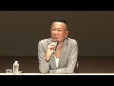Toshihiro Nagoshi at CEDEC 2014