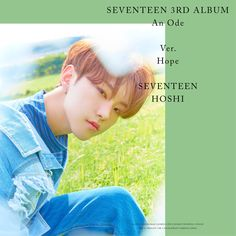 Seventeen will have a comeback on September 2019 with their album titled An Ode. Yesterday and today they released two sets of concept/teaser photos. Seungkwan, Wonwoo, Jeonghan, Seventeen Album, Hoshi Seventeen, Carat Seventeen, Star In Japanese, Go Best Friend, Hip Hop