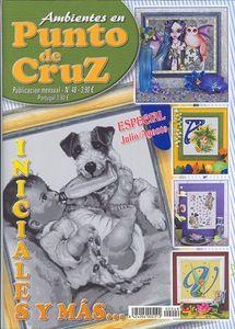 Ambientes en Punto de Cruz Angeles №48 2005 (вышивка крестиком)